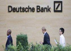 Deutsche Bank, Ineenstorting